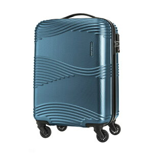 カメレオン KAMILIANT スーツケース 33L TEKU(テク) PETROL BLUE DY811001 [TSAロック搭載]