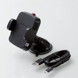 エレコム ELECOM Qi規格対ワイヤレス充電器 5W 車載ホルダー 吸盤 ブラック W-QC02BK[WQC02BK]