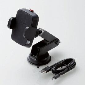 エレコム ELECOM Qi規格対ワイヤレス充電器 5W 車載ホルダー 吸盤 ロングタイプ ブラック W-QC04BK[WQC04BK]