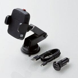 エレコム ELECOM Qi規格対ワイヤレス充電器 5W 車載ホルダー 吸盤 ロングタイプ シガーチャージャー付属 ブラック W-QC05BK[WQC05BK]