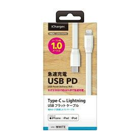 PGA USB Type-C & Lightning USBケーブル PG-LCC10M04WH 1m ブラック/フラット PG-LCC10M04WH 1m ブラック/フラット