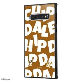 イングレム Ingrem Galaxy S10 『ディズニーキャラクター』/耐衝撃ケース KAKU トリプルハイブリッド / 『チップ&デール/I AM』 IQ-DGS10K3B/CD002 『チップ&デール/I AM』