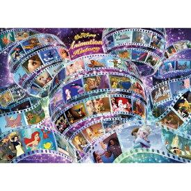 テンヨー ジグソーパズル DW-1000-006 ディズニー アニメーション ヒストリー(55作品)