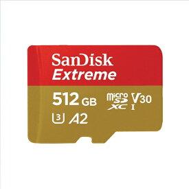 サンディスク SanDisk microSDXCカード Extreme(エクストリーム) SDSQXA0-512G-JN3MD [512GB /Class10][SDSQXA0512GJN3MD]