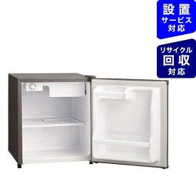 三ツ星貿易 Mitsuboshi Boeki SCANCOOLノンフロン47L小型冷蔵庫SKM45 SKM-45 シルバー [1ドア /右開きタイプ /47L][SKM45]【zero_emi】