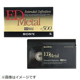 ソニー SONY ED-Metal(750分)