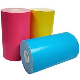 ビーラボ B-Lab Cubinote Paper 3Pack Yellow Pink Blue