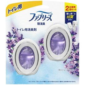 P&G ピーアンドジー Febreze(ファブリーズ)W消臭トイレ用消臭剤 クリーン・ラベンダー2個パック【rb_pcp】
