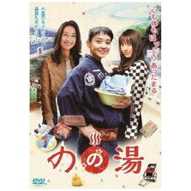 【2019年09月04日発売】 ポニーキャニオン のの湯 DVD-BOX【DVD】