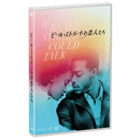 【2019年08月21日発売】 バップ VAP ビール・ストリートの恋人たち【DVD】