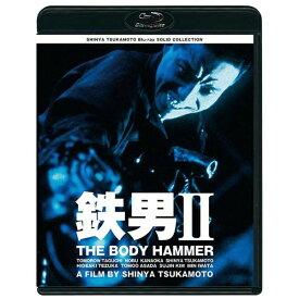 松竹 Shochiku 鉄男 II THE BODY HAMMER ニューHDマスター【ブルーレイ】