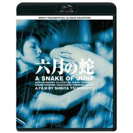 松竹 Shochiku 六月の蛇 ニューHDマスター【ブルーレイ】