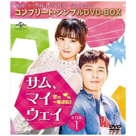 【2019年08月21日発売】 NBCユニバーサル NBC Universal Entertainment サム、マイウェイ 恋の一発逆転 BOX1 <コンプリート・シンプルDVD-BOX5,000円シリーズ>【DVD】