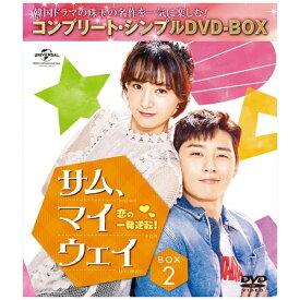 【2019年08月21日発売】 NBCユニバーサル NBC Universal Entertainment サム、マイウェイ 恋の一発逆転 BOX2 <コンプリート・シンプルDVD-BOX5,000円シリーズ>【DVD】