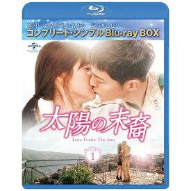 NBCユニバーサル NBC Universal Entertainment 太陽の末裔 Love Under The Sun BD-BOX1 <コンプリート・シンプルBD-BOX6,000円シリーズ>【ブルーレイ】