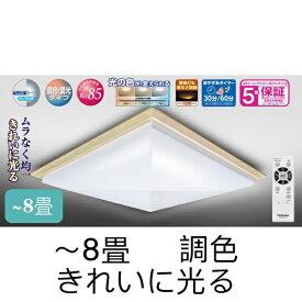 東芝 TOSHIBA NLEH08006A-LC LEDシーリングライト 角型:白木(和風)タイプ [8畳 /リモコン付き /昼光色〜電球色][NLEH08006ALC]