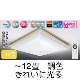 東芝 TOSHIBA NLEH12006A-LC LEDシーリングライト 角型:白木(和風)タイプ [12畳 /リモコン付き /昼光色〜電球色][NLEH12006ALC]