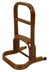 大竹産業 OTAKE SANGYO 籐ラタン製 立ち上がり補助手すり つかまり立ち 3段階手すり (幅36×奥行38×高さ60cm) OT-204-1【rb_pcp】
