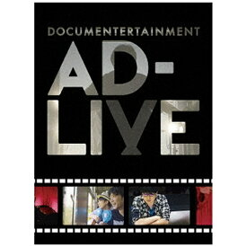 【2019年09月25日発売】 ソニーミュージックマーケティング ドキュメンターテイメント AD-LIVE 完全生産限定版【DVD】