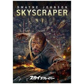 【2019年09月04日発売】 NBCユニバーサル NBC Universal Entertainment スカイスクレイパー【DVD】
