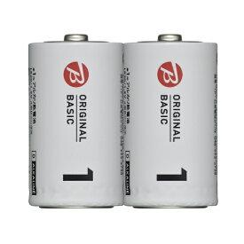 ORIGINAL BASIC オリジナルベーシック 【ビックカメラグループオリジナル】LR20BKOS-2P 単1電池 シュリンクパック [2本 /アルカリ]