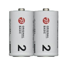 ORIGINAL BASIC オリジナルベーシック 【ビックカメラグループオリジナル】LR14BKOS-2P 単2電池 シュリンクパック [2本 /アルカリ]
