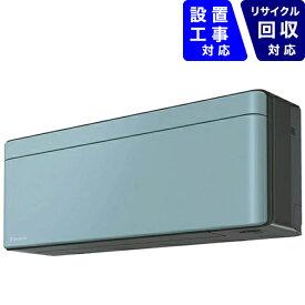 ダイキン DAIKIN エアコン 10畳 AN28WSS-A エアコン 2019年 risora(リソラ)Sシリーズ ソライロ [おもに10畳用 /100V]【zero_emi】