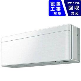 ダイキン DAIKIN AN40WSP-F エアコン 2019年 risora(リソラ)Sシリーズ ファブリックホワイト [おもに14畳用 /200V]【zero_emi】