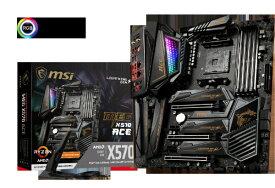 MSI エムエスアイ MSI MEG X570 ACE MEGX570ACE [ATX /Socket AM4][MEGX570ACE]