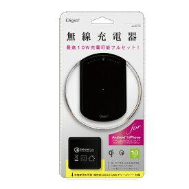 ナカバヤシ Nakabayashi チャージャー付き ワイヤレス充電器 10W ブラック