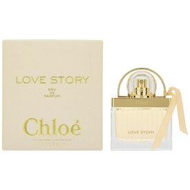 クロエ Chloe クロエ ラブストーリー EP/SP/30ml