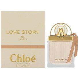 クロエ Chloe クロエ ラブストーリー ET/SP/50ml