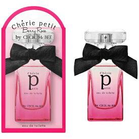 シェリープティ Cherie Petit シェリープティ ベリーローズの香り ET/SP/30ml