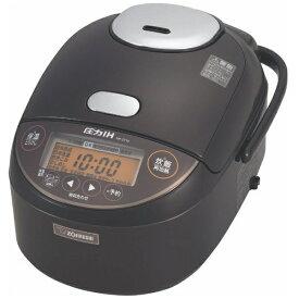 象印マホービン ZOJIRUSHI NP-ZT10-TD 炊飯器 極め炊き ダークブラウン [5.5合 /圧力IH][NPZT10]