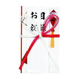 マルアイ MARUAI 紅白7本花結短冊3枚 420