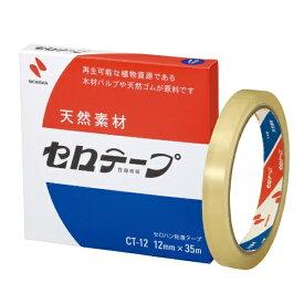 ニチバン NICHIBAN セロテープ 大巻箱入り 12×35 CT-12