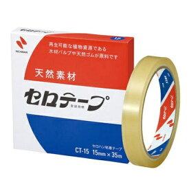 ニチバン NICHIBAN セロテープ 大巻箱入り 15×35 CT-15
