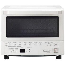 パナソニック Panasonic NB-DT52-W コンパクトオーブン ホワイト[NBDT52]