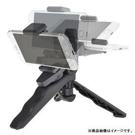GLIDER グライダー GLIDER Osmo Pocket用三脚ホルダー [GLD3631MJ85]