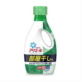 P&G ピーアンドジー ARIEL(アリエール)リビングドライイオンパワージェル 本体 (910g) 〔洗濯洗剤〕【wtnup】