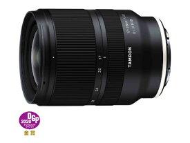 タムロン TAMRON カメラレンズ 17-28mm F/2.8 Di III RXD(Model A046)【ソニーEマウント】 [ソニーE /ズームレンズ][A046_1728F2.8DI3]【発売日以降のお届け】