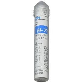 ホーザン HOZAN ハンダ ソルダースティック H-700