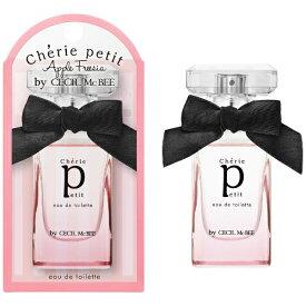 シェリープティ Cherie Petit シェリープティ アップルフリージアの香りET/SP/30ml