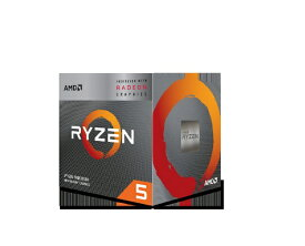AMD エーエムディー AMD Ryzen 5 3400G With Wraith Spire cooler (4C8T4.2GHz65W) YD3400C5FHBOX[YD3400C5FHBOX]