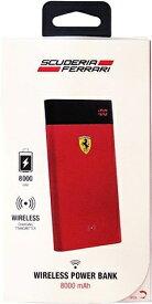 エアージェイ air-J モバイルバッテリー Ferrari ON TRACK - Wireless portable charger - レッド FESEPBWD8RE [8000mAh /1ポート /充電タイプ]
