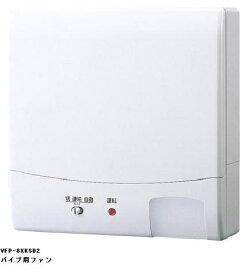 東芝 TOSHIBA 換気扇(パイプ用ファン)圧力形 VFP-8XKSD2[VFP8XKSD2]