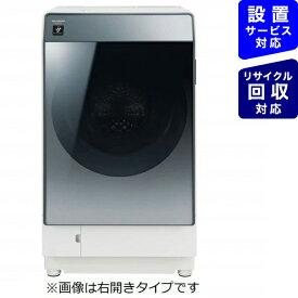 シャープ SHARP ES-W112-SL ドラム式洗濯乾燥機 シルバー系 [洗濯11.0kg /乾燥6.0kg /ヒートポンプ乾燥 /左開き][洗濯機 11kg プラズマクラスター ESW112]