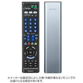 ソニー SONY マルチリモコン RM-PZ210DSB RM-PZ210DSB
