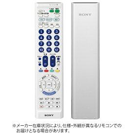 ソニー SONY マルチリモコン RMP-Z210D W RM-PZ210DWW