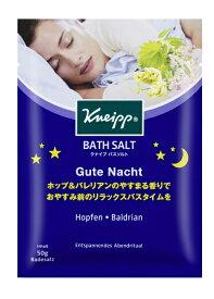 クナイプジャパン Kneipp Japan KNEIPP(クナイプ) バスソルト グーテナハト ホップ&バレリアンの香り 50g